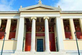 Κεντρική Εκδήλωση στη Μεγάλη Αίθουσα Τελετών του Πανεπιστημίου Αθηνών<br>29/3/2018